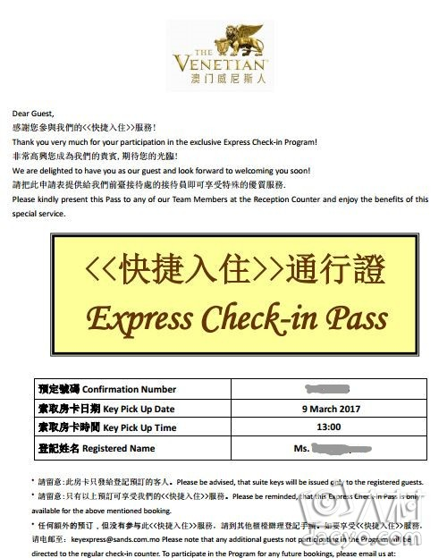 Express check in Pass.JPG